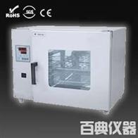 DHP-9272B电热恒温培养箱生产厂家