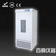 LRH-100CL低温培养箱生产厂家