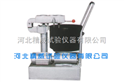 SJ-15型砂浆搅拌机 水泥砂浆搅拌机