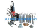混凝土多功能取芯机(切、钻、磨) 混凝土多功能取样机