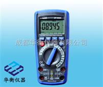 DT-9969DT-9969 專業真有效值數字萬用表
