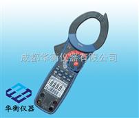 DT-3353DT-3353 真有效值功率數字鉗型表
