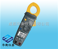 DT-330迷你型交直流鉗型表