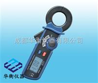 DT-9810系列迷你型交流泄漏電流鉗型表