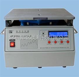 MP-3000A现货供应MP-3000A振动试验机