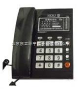 降噪型防爆电话机