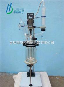 S212-3L雙層玻璃反應釜