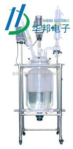 S212-30L雙層玻璃反應釜