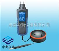 DT-9052接地電阻與短路測試儀