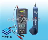 LA-1014二合一電線電纜測試儀