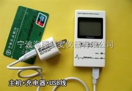 ES-305A  电子辐射检测仪