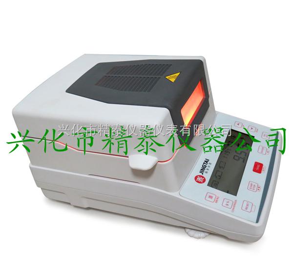 水分快速测定仪哪个品牌的质量好,水分测定仪