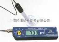 酸度计.酸度计配置,PHB-1便携式酸度计