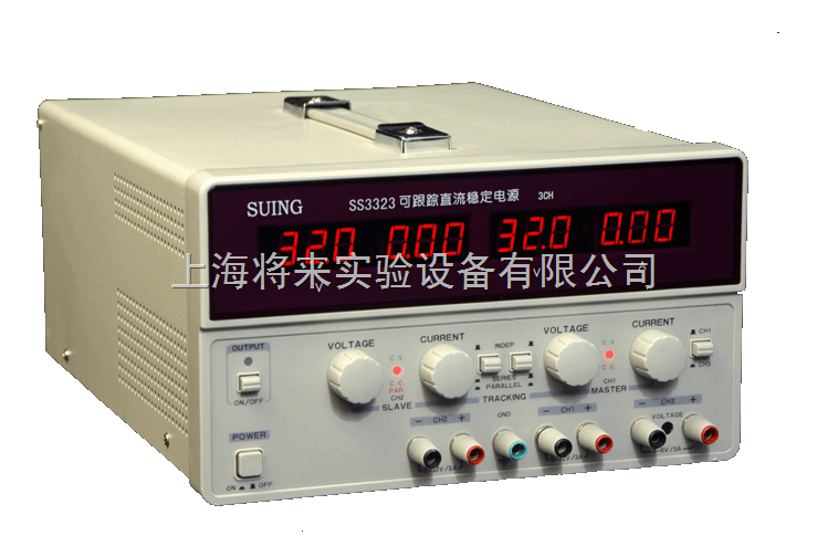 ac—dc开关型直流稳压电源价格