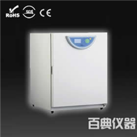 BPN-240CRH (UV)二氧化碳培养箱生产厂家