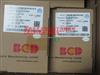 BCD代理BCD代理商