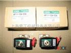 CKD电磁阀全系列产品现货库存STK-50-20-T0H-D-N11