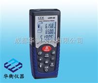 LDM-65/70激光測距儀