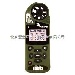 环�y�!�*�x��X�nK�_美国nkhorus气象仪 弹道手持式气象仪_环境监测仪器