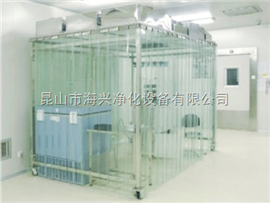上海潔淨棚廠家
