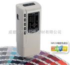 NR110深圳三恩驰4mm口径高性价比精密色差仪