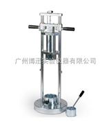 广州市博迅实验仪器有限公司