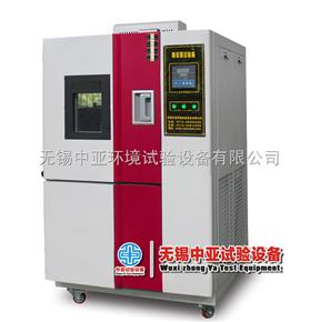 ZY/DW-100L低溫恒溫試驗箱