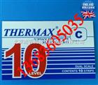 10格B熱敏試紙銷售