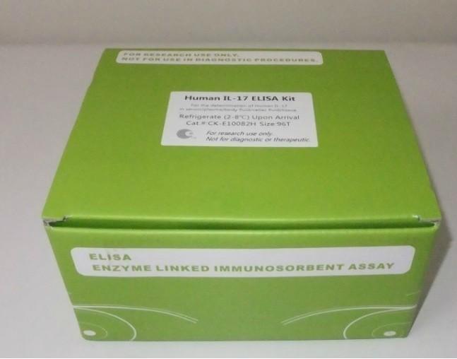 大鼠迟现抗原(vla)elisa试剂盒