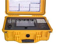 BCHZC-Ⅳ電纜故障綜合探測儀