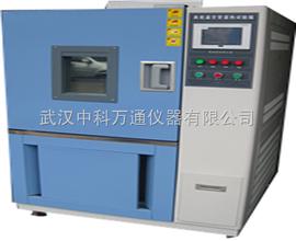 WDCJ-500L两箱式冷热冲击试验设备