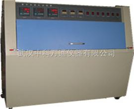 ZN-Z紫外光照射老化箱