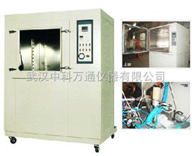 SC-015大型防砂尘试验箱
