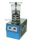 FD-1C(压盖型)德天佑进口全封闭制冷机组压盖型FD-1C数显真空冷冻干燥机