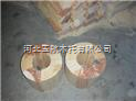 保冷管道垫木 侵沥青油垫木