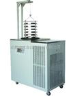 DTY-8L德天佑原位预冻液晶显示隔板加热DTY-8L中型冻干机