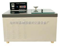 瀝青漂浮度試驗儀  型號:SYD-0631