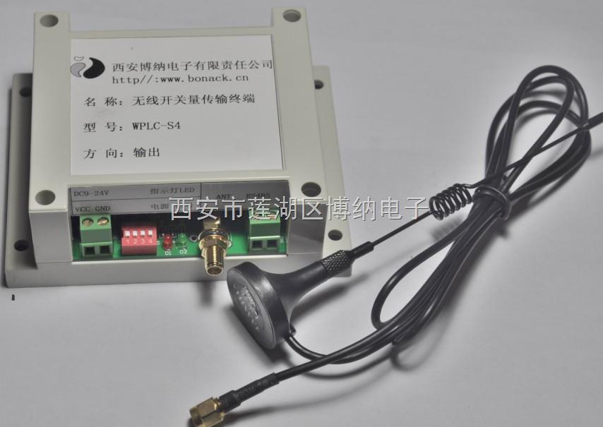 wplc-s系列产品接收端采用4 路开关量输出,oc 门输出,输出三极管型号