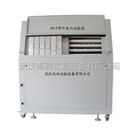 可程式紫外线耐气候试验箱