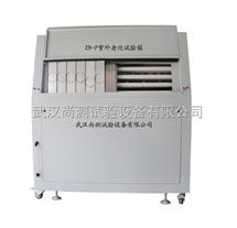 SC/UV-340可程式紫外线耐气候试验箱