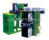 ZJ20K-1聯軸器加熱器/齒輪快速加熱器