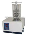 LGJ-10B北京四环风冷冷凝式制冷数码管冷阱盘管温度和真空度LGJ-10B冻干机