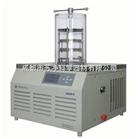 LGJ-10C北京四环大屏幕液晶屏显示冻干曲线制冷量大功耗小LGJ-10C冻干机