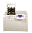 LGJ-10D北京四环进口压缩机搁板具备加热功能LGJ-10D智能控温真空冷冻干燥机