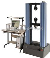 KD-W20KD-W20型微机控制电子万能试验机 电脑式拉力机