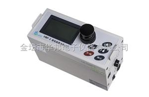 HBF-2微電腦激光粉塵檢測儀