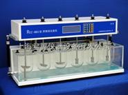 RCZ-6B3/RCZ-6C3智能藥物溶出試驗儀