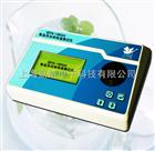GDYQ-100SA2食品吊白塊快速測定儀、快速檢測儀