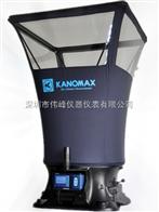 kanomax 6705風量罩,加野風量罩MODEL 6705