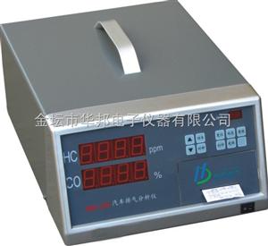 HBQ-208汽車排氣分析儀